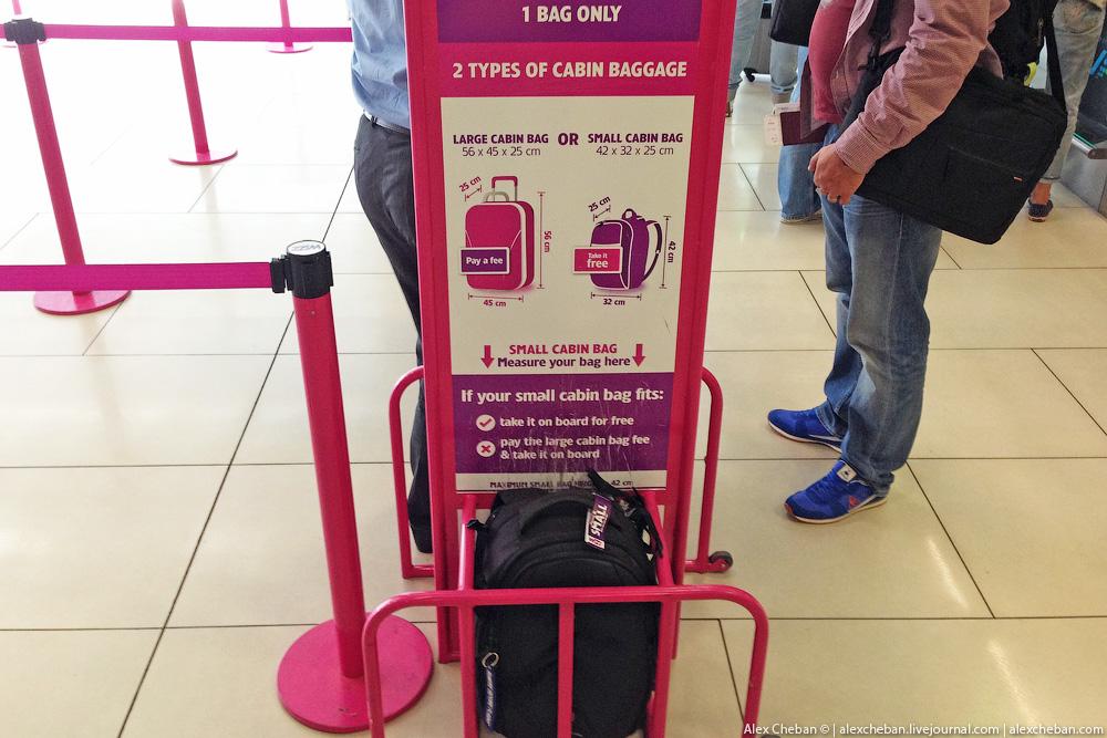 Vești Bune Pentru Cei Care Călătoresc Cu Wizz Air Nu Veți Mai Fi